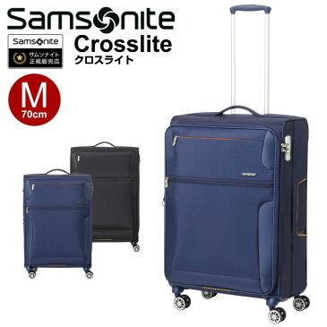 サムソナイト スーツケース  Samsonite[Crosslite・クロスライト] 70cm 【Mサイズ】 【キャリーバッグ】【ソフトキャリー】【living_d19】