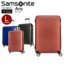 スーツケース サムソナイト Samsonite[Arq・アーク・AZ9-003] 75cm 【Lサイズ】【キャリーバッグ】【送料無料】【スーツケース】【サムソナイト】 海外旅行【living_d19】