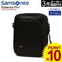 サムソナイト Samsonite[Essence Pro・VERTICAL SHOULDER BAG] ビジネスバッグ ショルダーバッグ 旅行用品 トラベルグッズ 海外旅行 エッセンスプロ