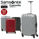 サムソナイト スーツケース Samsonite [Cosmolite・コスモライト・V22*106] 69cm 【Mサイズ】【キャリーバッグ】【軽量】【送料無料】【キャリーケース】