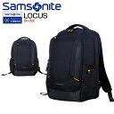 ラップトップバッグ サムソナイト Samsonite[LOCUS Laptop Backpack N1・ローカス] 42cm 【ラップトップバッグ】【PCバッグ】【リュック】【サムソナイト】ビジネスバッグ 海外旅行