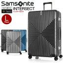 スーツケース サムソナイト (INTERSECT SPINN...