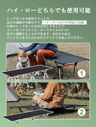 コットキャンプ用品折りたたみ組立簡単