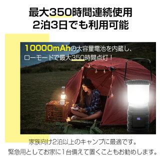 取り外し可能LED充電式キャンプ用ランタンパワーバンク
