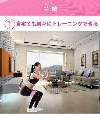 美尻を手に入れるヒップトレーニングバンド自宅でも簡単にトレーニング