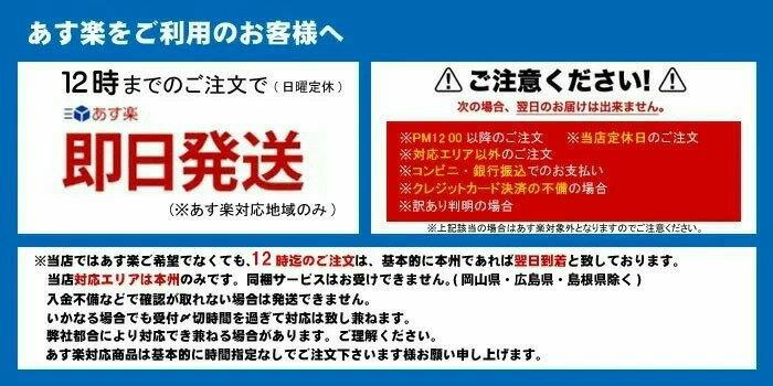MIUMIU(ミュウミュウ)『MATELASSEレザー財布(5MH011-N88-F0002)』