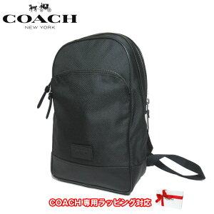 97b65c17706f コーチ(COACH). コーチ アウトレット COACH ショルダーバッグ F37610 ナイロンキャンバス スリム バックパック / リュック ...