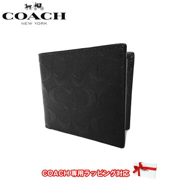 コーチ アウトレット COACH 財布 F75363 シグネチャー クロスグレーン レザー コイン ウォレット(小銭入れ有り) BLK(ブラック)【二つ折り】【RCP】【0815楽天カード分割】【メンズ】【s-mail03】