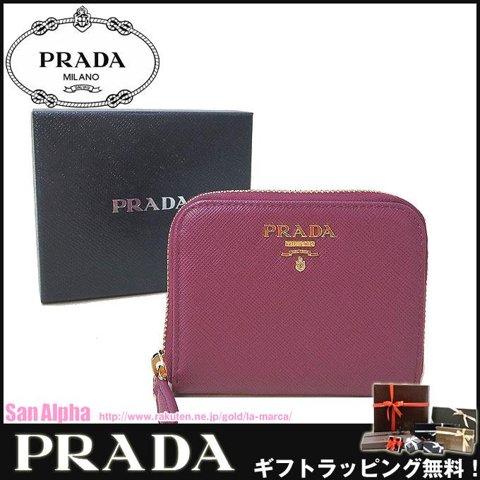 26042528ed78 prada leather coin purse, black leather prada bag