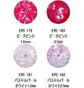 【ヘキサゴン型・ホログラム】【ERIKO*NAIL】エリコネイルジュエリーコレクション(ERI-179-182)