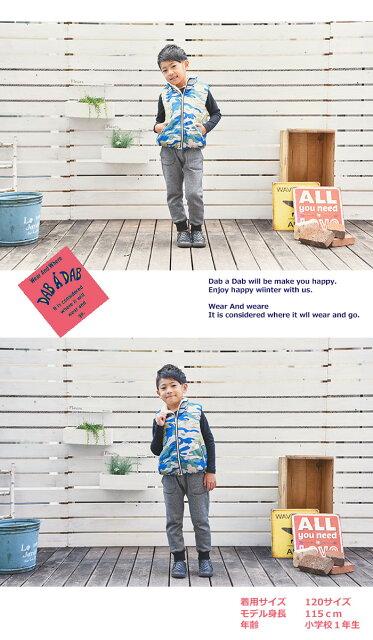 003ca6d199d47 裏ボア中綿ベスト キッズアウター 韓国子供服 男の子アウター 女の子アウター ジャンバー90 100 110 120 130 140 150 160  送料無料キッズアウター 男の子 女の子 ...