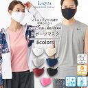 スポーツマスク 涼感マスク 夏マスク 涼しいマスク 洗えるマスク 日本製 おしゃれマスク スポーツ 消臭 抗菌 涼感 涼しい 夏用 ランニング 冷感 メッシュ 7色展開 おしゃれ 大人 Sサイズ Mサイズ ずれない はりつかない マスク 立体 繰り返し使える 送料無料 男女 男性 女性・・・