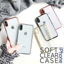 【メール便 送料無料】【当店人気】 iphoneケース iphonese2 iphone8ケース スマホ ケース 第……