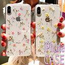 【メール便 送料無料】iphoneケース 小花 花柄 押し花 押花 フラワー ドライフラワー おしゃれ……