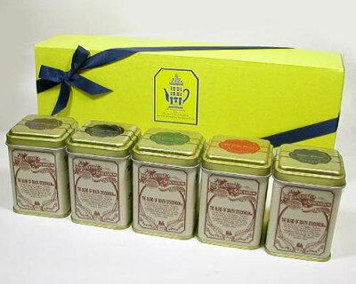 ★【紅茶ギフト】スウェーデン ストックホルムの北欧紅茶ミニ缶5個セット 鮮やかなイエローの箱...