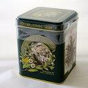スウェーデン王女ご成婚記念の絶品紅茶『北欧紅茶100gクラシック缶ロイヤルセーデルブレンド』グリーンティーベースのノーブルな味わい