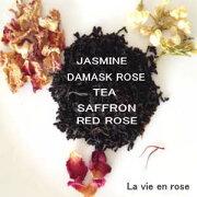 ◆花茶◆4つの花と紅茶のブレンドティーダマスクローズ・ジャスミン・レッドローズ・サフランティータイムは優雅に楽しみながら美と健康を守る時間です
