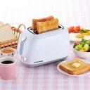 HOME SWAN ポップアップトースター ホワイト SPT-02(W) 朝食 白 かわいい ダイヤ