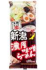 新潟濃厚味噌らーめん214g(2人前)/拉麺 ラーメン 乾麺 インスタント