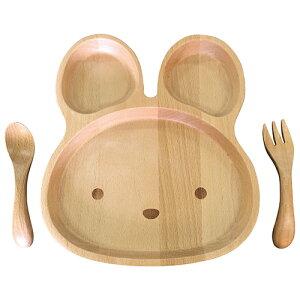キッズセット うさぎ(66029)スプーン・フォーク付 天然木 ウッド 離乳食 お食い初め プレート お子様ランチ 食器 ベビー 幼児 ブナの木