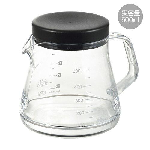 コーヒーサーバー ストロン 500ml(ホワイト/ブラック)(TW-3731_32)紅茶 お茶 ティーポット コーヒー ...