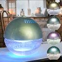 空気清浄機 アロマ空気清浄機 アロマディフューザー ボール型 アロマオイル 花粉 風邪 インフルエンザ ウィルス対策 冬家電 ラビングPRICE###H2O空気清浄機258###