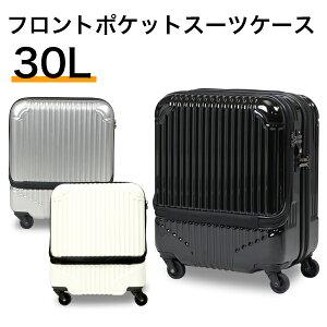 スーツケース フロントポケット付き 機内持ち込み可 コインロッカー対応 軽量 小型 SSサイズ 30L TSAロック搭載 おしゃれ 丈夫 男女兼用 メンズ レディース キャリーバッグ 旅行カバン 【送料
