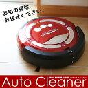 【送料無料】ロボット掃除機★自動充電!センサー感知!リモコン付###掃除機M-477☆###
