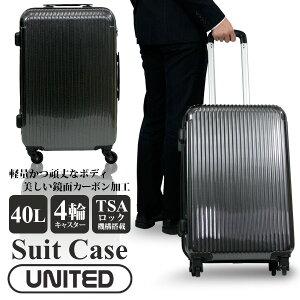 スーツケース TSAロック搭載 超軽量 鏡面加工 40L [中型MSサイズ][2泊〜5泊]/ 【送料無料】/###ケースLYP109-MS☆###