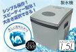 【送料無料】【製氷時間25分】シンプル操作で簡単製氷☆###製氷機ZB-02###