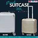 スーツケース 1-2泊用 機内持込み可 30L 17inch ビジネスキャリーケース キャリーバック キャリーケース 米国対応 TSAロック付き 短期出張 軽量 頑丈 ###ケースAB-8018☆###