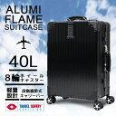 アルミフレーム スーツケース トランク キャリーバッグ 軽量 TSA ダブルキャスター レザー製ハンドル 40L 1〜3日 レトロ調 送料無料/###ケース1624###