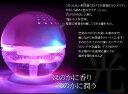 アロマディフューザー 卓上空気清浄機ボール型 球型 7LED搭載 H2O アロマディフューザー Mサイズ 【送料無料】/###H2O空気清浄機278★###