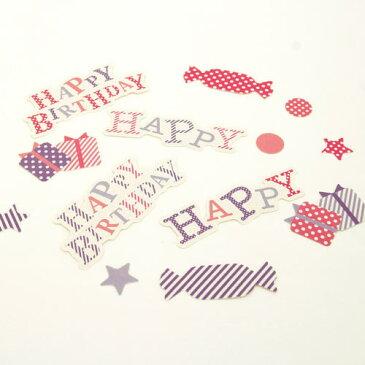 メリリー/フレーズステッカー Happy Birthday  おしゃれ かわいい【全3色】