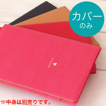 B6サイズ 手帳カバー カミーユ camille(カラー:レッド キャメル ピンク ブラック)《おしゃれ/大人/かわいい/可愛い》