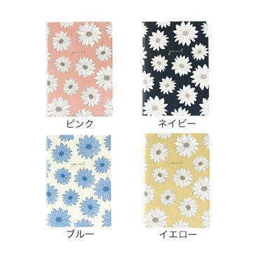 B6サイズ 手帳カバー デイジー(カラー:ピンク ネイビー ブルー イエロー)《おしゃれ/大人/かわいい/可愛い》【20thアニバーサリーキャンペーン】