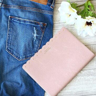 B6サイズ 手帳カバー フリル (カラー:ピンク ホワイト グリーン ブラック)《おしゃれ/大人/かわいい/可愛い》【20thアニバーサリーキャンペーン】