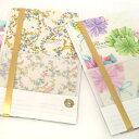 【5,000円以上で送料無料】透明の封筒から透ける鮮やかな世界starlab mia/レターセット 10s