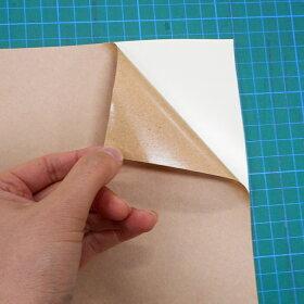 【プリンタ用シール紙】クラフト紙A350枚