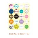 ThankYouシール〈円20種〉20枚/1シートx50シート計1000枚