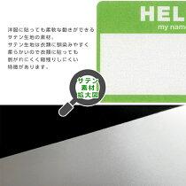 HELLOステッカー名札サテンシール[10色セット計100枚][繊維用]