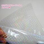 【ラミネートフィルム】ホログラムラミネートフィルム(薄手)スクエア柄A450枚
