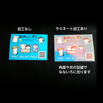 【ラミネートフィルム】ホログラムラミネートフィルム(薄手)なないろA520枚