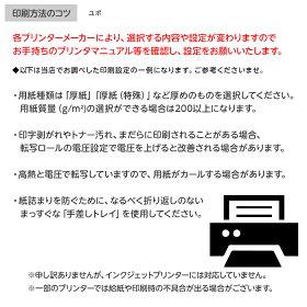 【プリンタ用シール紙】ユポA4100枚
