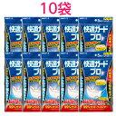 【白元アース】快適ガードプロ プリーツタイプマスク レギュラーサイズ 50枚セット (5枚入×10袋
