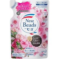【花王】ニュービーズ洗濯洗剤リュクスクラフトの香り詰め替え(680g)【4901301376633】