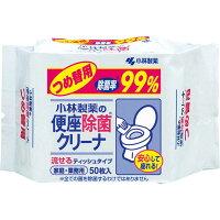 【小林製薬】便座除菌クリーナー家庭・業務用つめ替用(50枚入)【4987072003022】