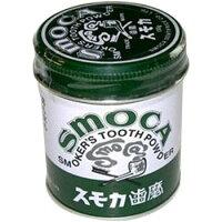 【スモカ歯磨】スモカ歯磨緑缶(155g)【4901839011020】