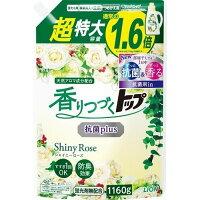 【ライオン】香りつづくトップ抗菌plusシャイニーローズつめかえ用超特大(1160g)【4903301307853】