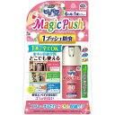【アース製薬】消臭ピレパラアース マジックプッシュ 柔軟剤の香り フローラルソープ【4901080583710】【Magic Push】